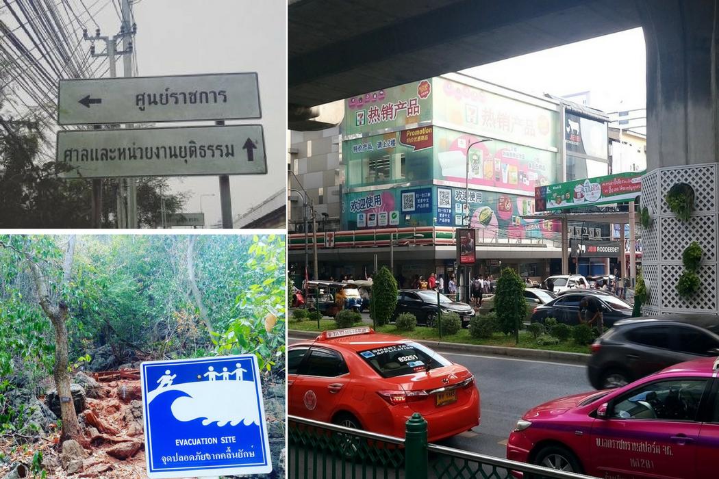 Coisas que deves saber antes de ires à Tailândia