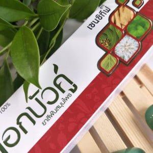 Pasta de Dentes Natural Tailandesa – Sensíveis