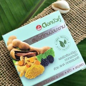 Sabonete natural de Tamarino com AHA