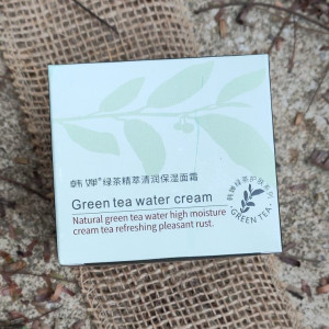 Hidratante Facial de Chá Verde